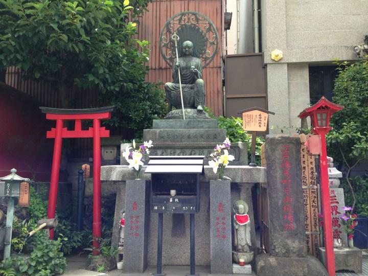 buddha mercy tokyo execution grounds