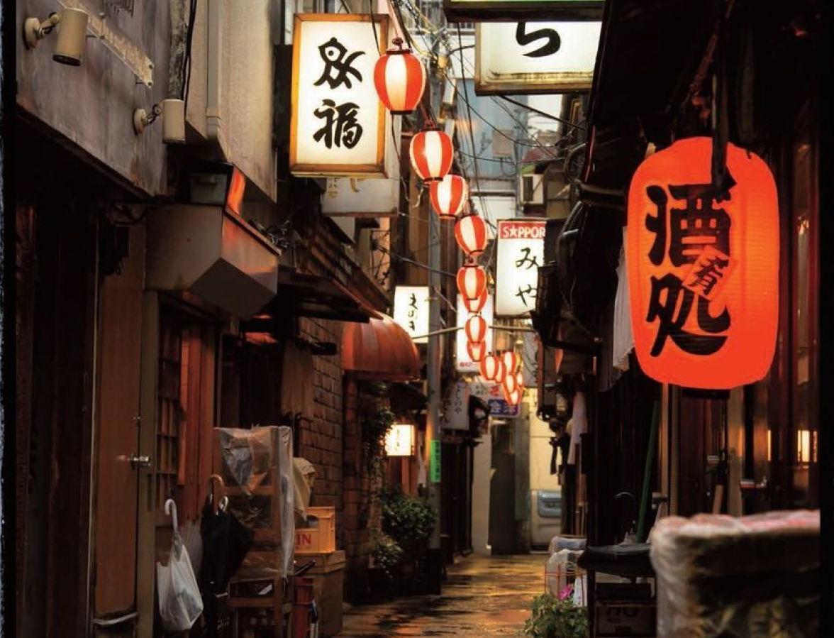 shibuya walking tour nonbei yokocho