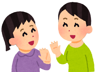 how do you say hello in japanese?