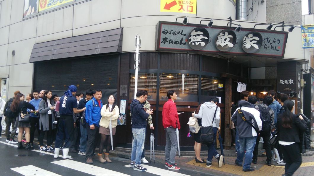 Image result for ramen line japan
