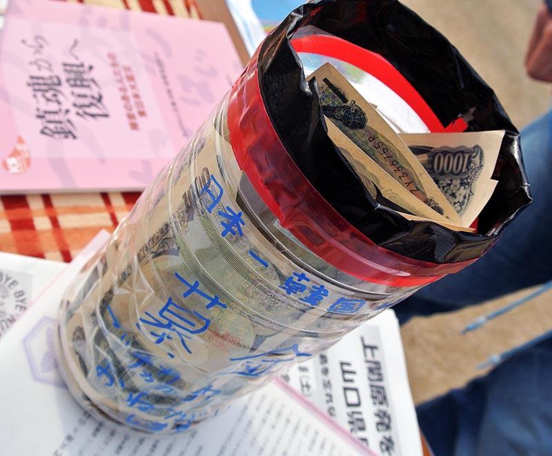 Bye Bye Nukes Fundraising Resized