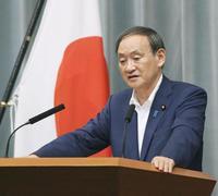 Suga Yoshihide Prime Minister of Japan
