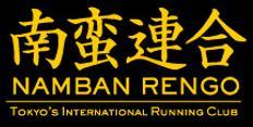 namban_logo