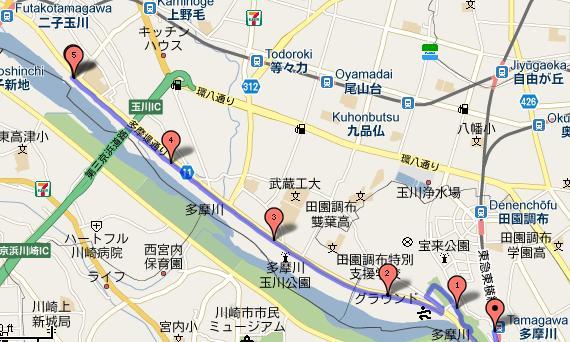 tamagawa-run-10k