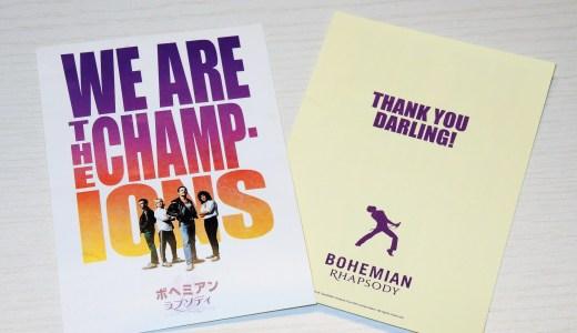 🎬映画『ボヘミアン・ラプソディ』Bohemian Rhapsody「胸アツ応援上映」大阪ステーションシティシネマ