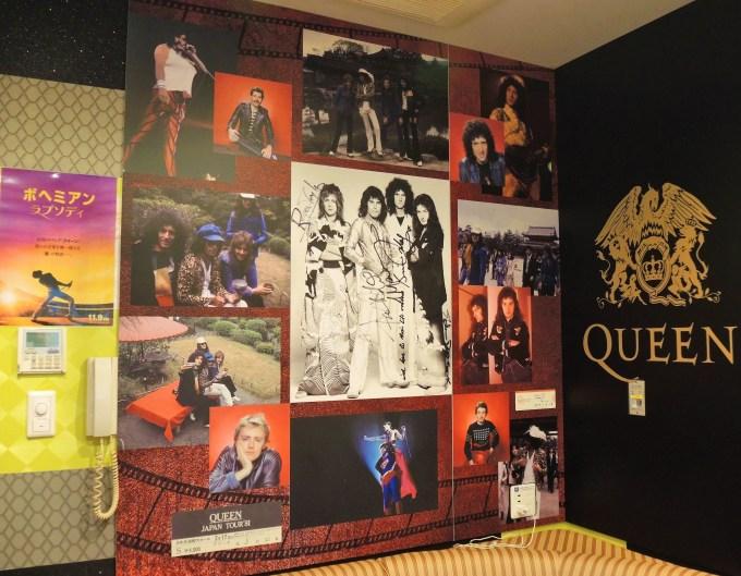 カラオケ「QUEEN」クイーンルーム