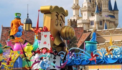 👗★不思議の国のアリス★Alice in Wonderland ディズニーランド「ドリーミング・アップ!」