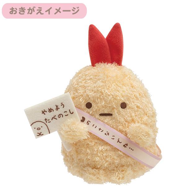 Pingu oversized fluffy Nesoberi Plush Doll Stuffed toy TAITO 42cm JAPAN 2020