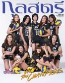 thailand women's national team