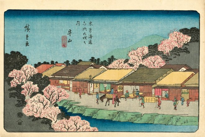 © Collection of Georges Leskowicz/TASCHEN Die Station Moriyama, 1837/38 (Hiroshige, Tafel 68)
