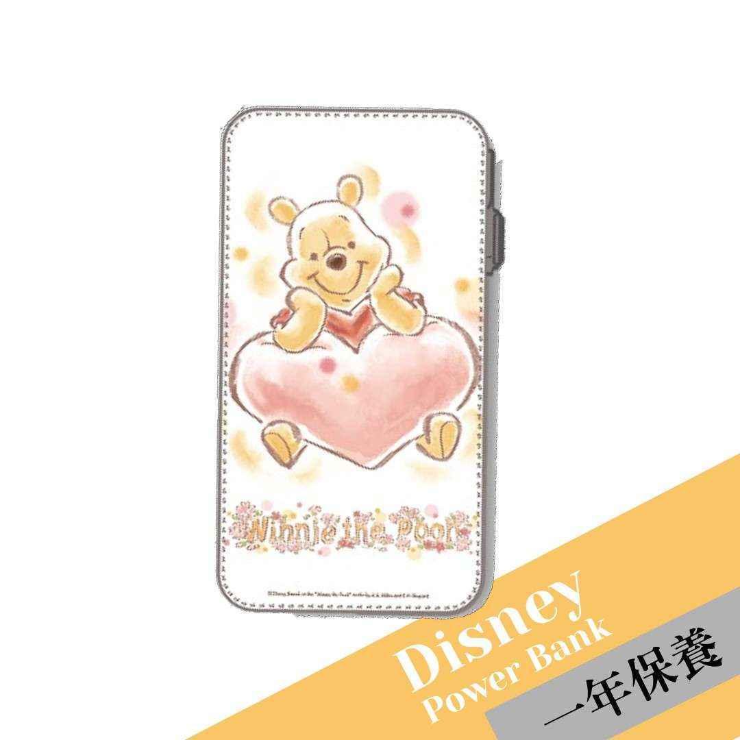 [預訂] Disney Powerbank 8000mAh - 小熊維尼 Winnie The Pooh- Pooh With Heart (WTPB017) 一年香港代理保養 - Japfanstore 日本精品 ...