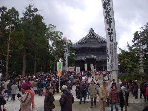 Toyokawa_Inari_(Hatsumoude)