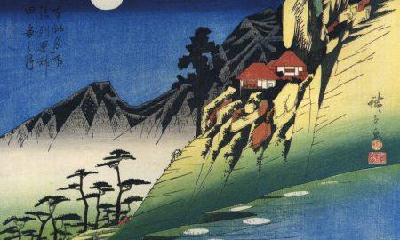 Hiroshige Landscapes