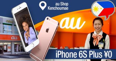 2016-11-22-au-kenchoumae-700x357