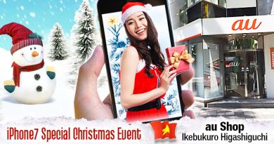 2016-12-21-au-ikebukuro-higashiguchi-700x357