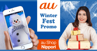 2016-12-21-au-nippori-700x357