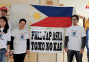 Consular Outreach Mission in Kani City