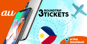 Reserve & take part in the 3 air tickets raffle draw!