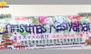 Mie: Christmas Kasiyahan