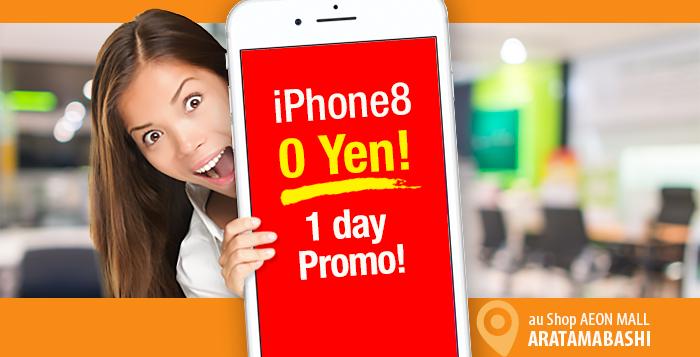 Aichi:  1 day Promo