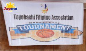 Aichi: Basketball League for Filipinos