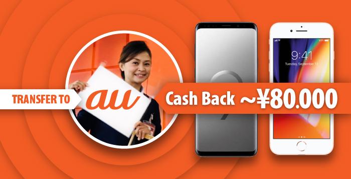 Aichi: Cash Back Promo