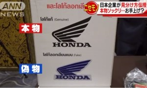Fake Japanese brand items, now trending in thailand