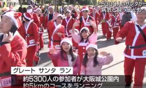 Osaka: 5.300 Santa Claus