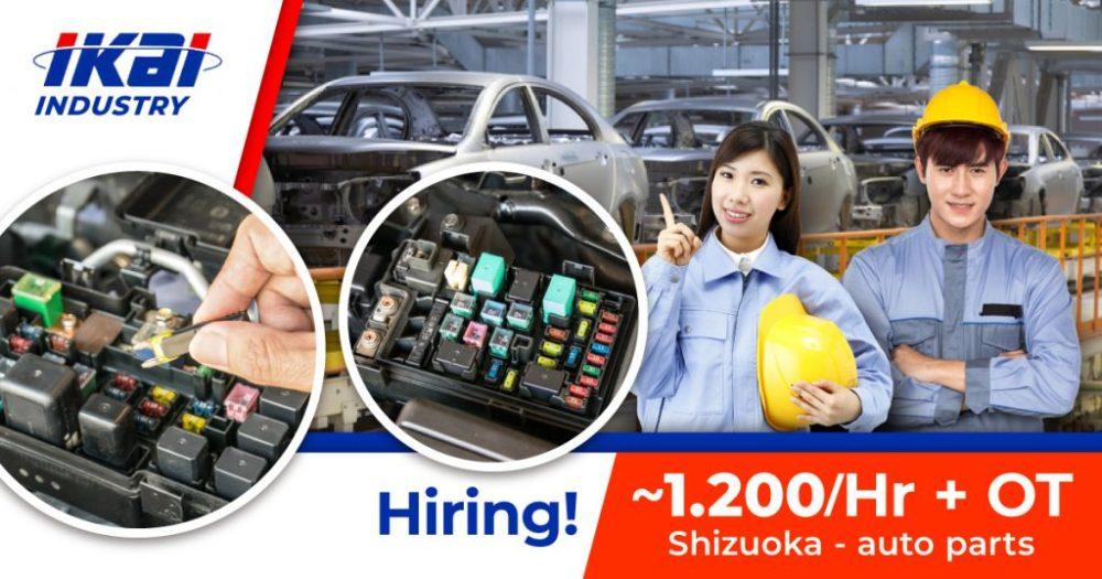 Jobs in Shizuoka