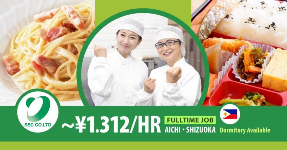 NEW Job Opportunity!
