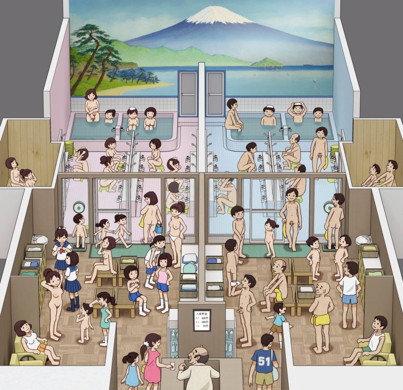 sento bain japonais traditionnel