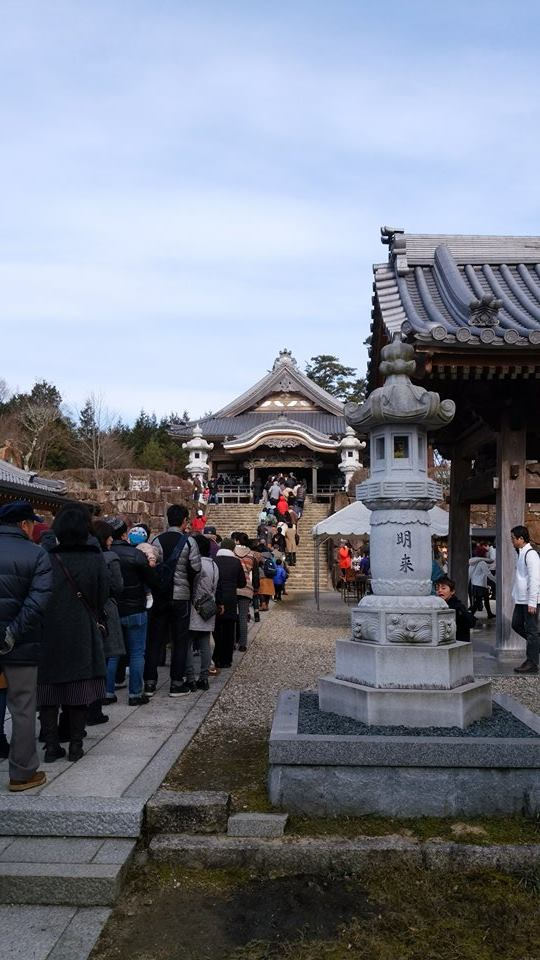temple kannon cloche