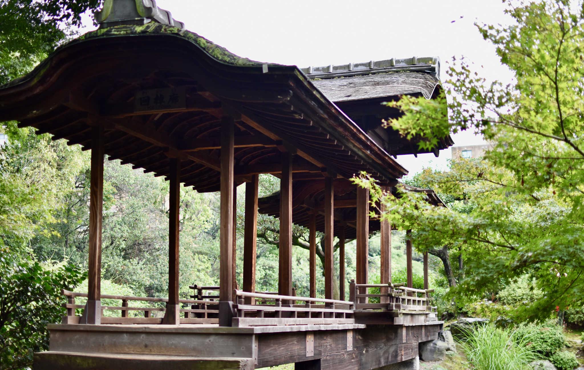 le jardin discret du higashi hongan ji