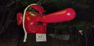 Tengu de Kurama (Kioto, Japón)