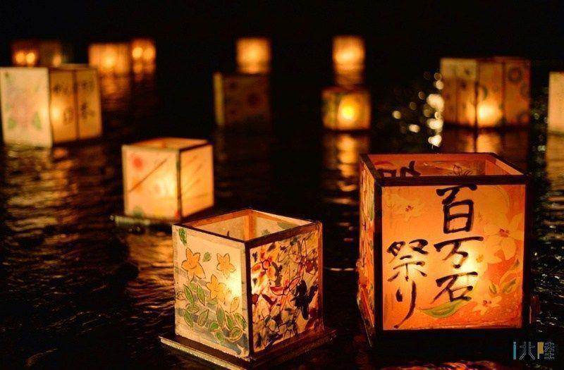 Obon @ Japón