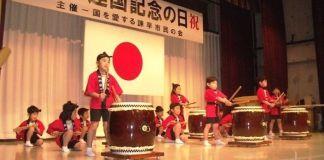 El Día de la Fundación de la Nación(建国記念の日, Kenkokukinen No Hi)