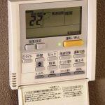 Calefacción y aire acondicionado en Japón: cómo usar los climatizadores
