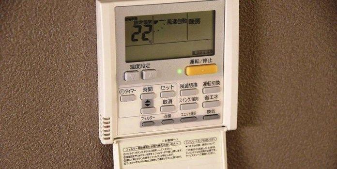 Guía de uso de los climatizadores en Japón