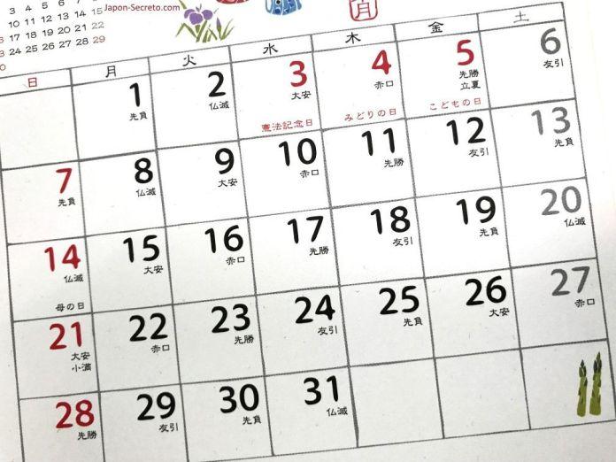 Calendario interactivo de festivales de Japón