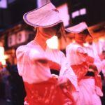 """Calendario de festivales de Japón o """"matsuri"""""""