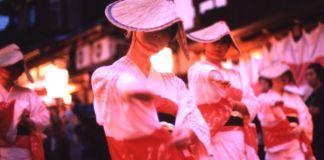 Calendario de festivales de Japón