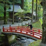 Japón secreto: descubre los rincones ocultos y desconocidos