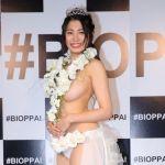 La japonesa con los pechos más bonitos