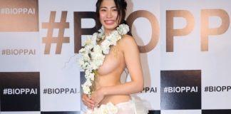 Ryoko Nakaoka, la japonesa con los pechos más bonitos del año 2016