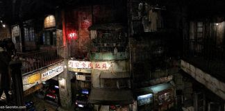 La sala de máquinas recreativas y videojuegos más extraña y friki de Japón