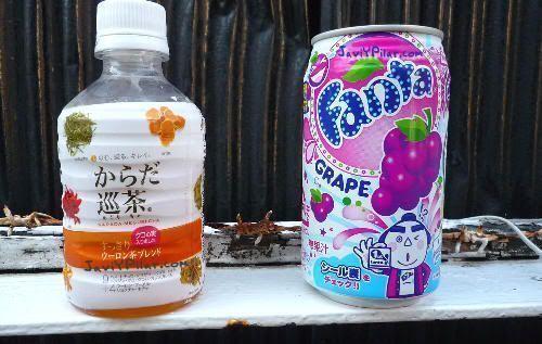 Fanta de uva en Japón