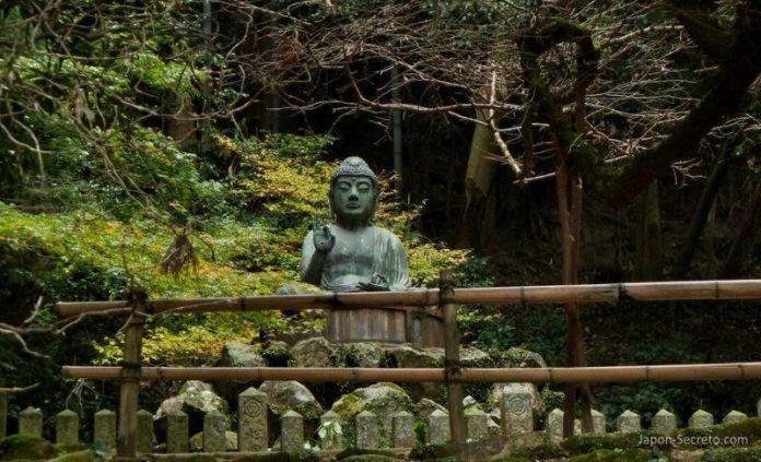 Monte Shosha (Himeji)
