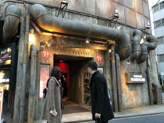 Fachada y entrada de la sala Anata No Warehouse de Kawasaki