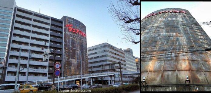 Fachada de la sala Anata No Warehouse de Kawasaki