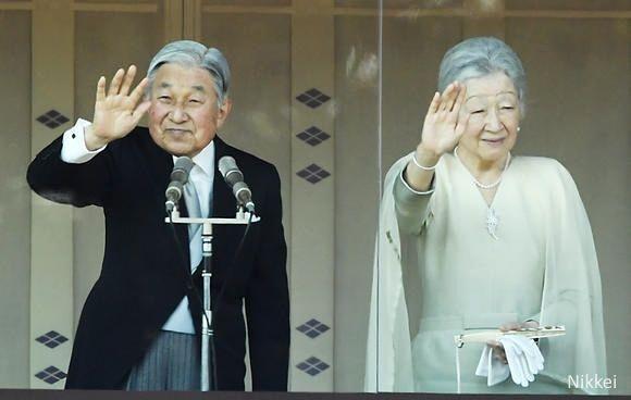 El emperador japonés Akihito y su esposa Michiko, saludando a los visitantes del Palacio Imperial el día de su cumpleaños